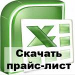 КАТАЛОГ СОРТОВ ВИНОГРАДА (саженцы — весна) 2017 г.