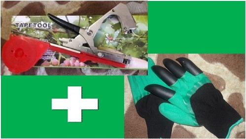 Степлер (инструмент) для подвязки растений Тapetool+Садовые перчатки Джени Гловес Garden Genie Gloves